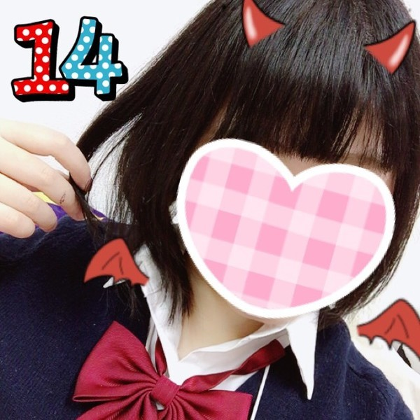 14番 みく