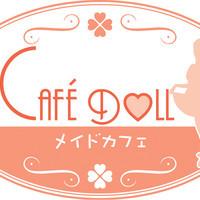 カフェドール(Cafe Doll)