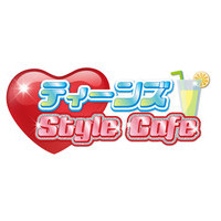 ティーンズ Style Cafeの店舗アイコン