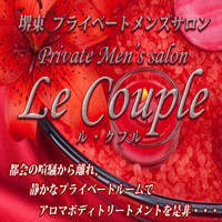 Le・Couple(ル・クプル)