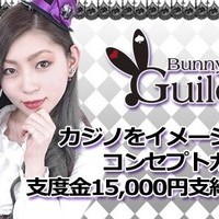 Bunny's Guild