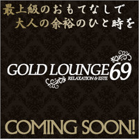 Gold Lounge69