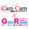 CamCam x GirlsRoom