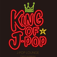KING OF J-POP