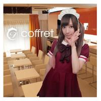 恵比寿メイドカフェ coffretの店舗アイコン