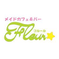 メイドカフェ フルールの店舗アイコン