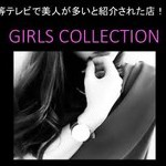 GIRLS COLLECTION@AKIHABARA