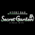 ASOBIBAR Secret Garden