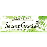 ASOBIBAR Secret Gardenの店舗アイコン
