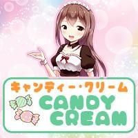 Candy Cream ~キャンディ・クリーム~
