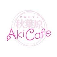 アキバカフェ -Aki Cafe-