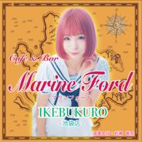 Marin Ford -マリンフォード-