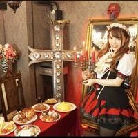 吸血鬼メイド喫茶 エリザベート