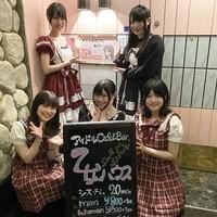アイドルカフェ&バー 乙女ハウスの店舗アイコン