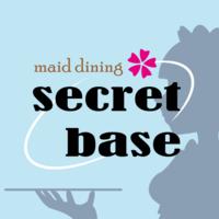 メイドダイニング secret base